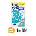 【送料無料】 DHC トコトリエノール 30日分 (30粒)...