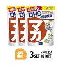【送料無料】【3パック】 DHC マカ 徳用90日分×3パック (810粒) ディーエイチシー サプリメント マカ 冬虫夏草 健康食品 粒タイプ