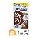 【送料無料】 DHC トンカットアリエキス 30日分 (30粒) ディーエイチシー サプリメント トンカットアリ 亜鉛 セレン 健康食品 粒タイプ