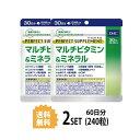 【送料無料】【2パック】 DHC パーフェクトサプリ マルチビタミン&ミネラル 30日分×2パック (240粒) ディーエイチシー 栄養機能食品(ナイアシン・パントテン酸・ビオチン・ビタミンB1・ビタミンB12・ビタミンC・ビタミンE・ビタミンK・鉄・亜鉛・銅)