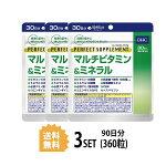DHCパーフェクトサプリマルチビタミン&ミネラル30日分