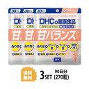 【送料無料】【3パック】 DHC 甘バランス 30日分×3パ...