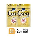 【送料無料】【2パック】 DHC ギャバ(GABA) 30日分×2パック (60粒) ディーエイチシー サプリメント ギャバ カルシウム 亜鉛 粒タイプ