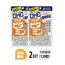 【送料無料】 【2パック】 DHC マルチビタミン 60日分×2パック (120粒) ディーエイチシー サプリメント ビオチン ナイアシン β-カロテン 粒タイプ