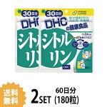 DHCシトルリン30日分(90粒)