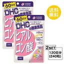 【2個セット】【送料無料】 DHC ヒアルロン酸 60日分×2パック (240粒) ディーエイチシー サプリメント スクワレン ビタミンB サプリ 健康食品 粒タイプ