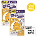 【お試しサプリ】【2個セット】【送料無料】 DHC ビタミンC ハードカプセル 20日分×2パック (80粒) ディーエイチシー 【栄養機能食品(ビタミンC・ビタミンB2)】