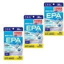 【送料無料】【3パック】 DHC EPA 30日分×3パック (270粒) ディーエイチシー サプリメント エイコサペンタエン酸 不飽和脂肪酸 健康食品 粒タイプ