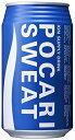 【送料無料】 ポカリスエット 340ml缶 24本入り スポーツドリンク ポカリ POCARI SWEAT 熱中症対策 缶 水分補給 大塚製薬