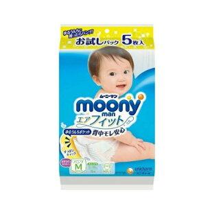 赤ちゃんに履かせやすくて通気性ばっちりのおむつまとめ買いランキング≪おすすめ10選≫の画像