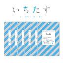 【6セット】【半年分】【送料無料】 いちたす メンタルセットサプリ ギャバ (GABA) 30日分×6セット (180粒)