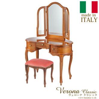 像維羅納古典貓腿鑲嵌化妝台&凳子意大利家具歐洲古董一樣的高檔的家具確實的羅馬優雅重新流行正規的物品優質的奢華的室內裝飾黑體字棕色收藏抽屉衣櫃梳妝台梳妝台
