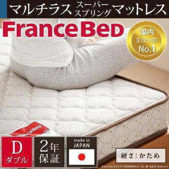 衹多RAS超級市場彈簧墊子雙墊子被法國床具雙墊子木製床床雙人床貝特北歐獨自生活smtb非常便宜的特價ikea宜家打扮