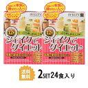 【2個セット】【送料無料】 SVELTY シェイクでダイエット×2セット 24袋 スベルティ ダイエット 酵母 脂肪 糖