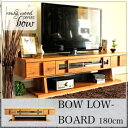 Bow_180tv_cart