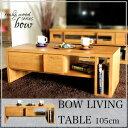 Bow_table_cart