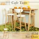 Flm_chaircart