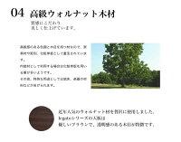 【*送料無料】机とワゴンのセット!ウォルナットの木目が美しい。スマートモダンデスクレガート。