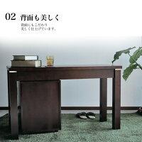 【*送料無料】高級メープルの木目が美しい。シンプルモダンデスクショコラ120cmブラウン単品