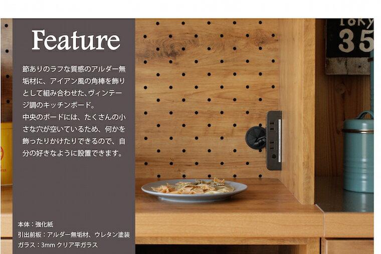 【送料無料】国産キッチンボードリナLINA完成品105幅食器棚コンセント付きカップボード