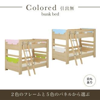 床板基雙床