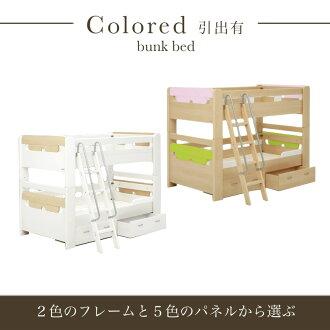 板條床基 2段beddo