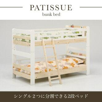 床板基地雙人床