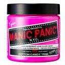 【送料無料】 MANIC PANIC マニックパニック ヘアカラー コットンキャンディーピンク Cotton Candy Pink 118ml ヘアカラークリーム サロン専売品 MC11004