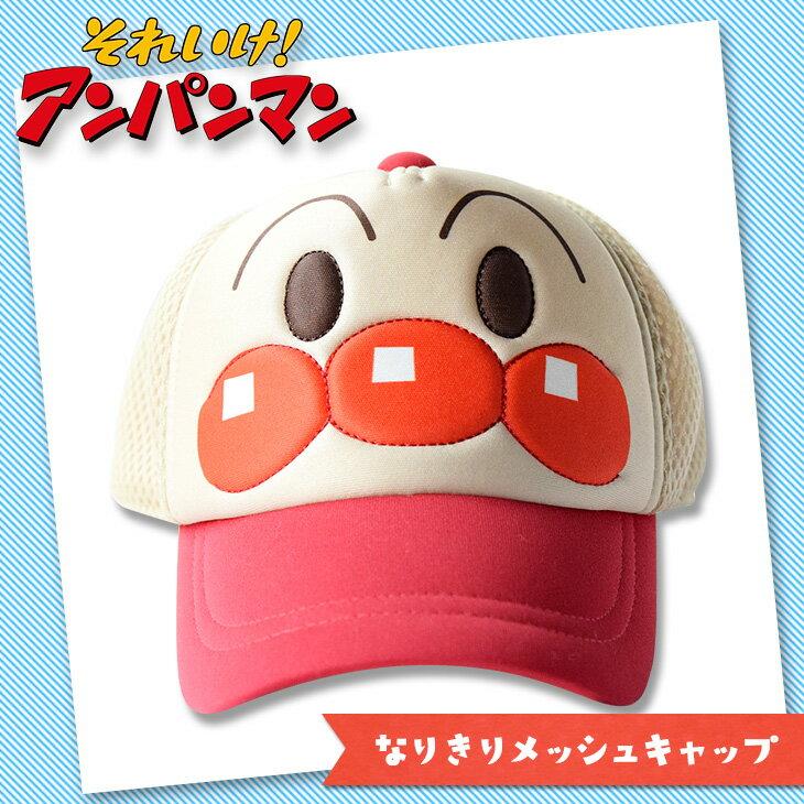 帽子, キャップ  51cm( UV )an0001