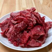 宮城県産牛スジ・小肉1kg(500g×2P)