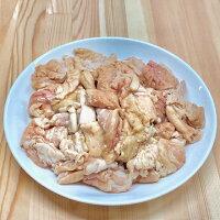 国産豚味付ホルモン500g(250g×2P)