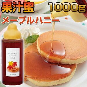 杉養蜂園の果汁蜜 ジャムなどとしても美味しく頂けます。色々なレシピで食べれます。「ヒルナ...
