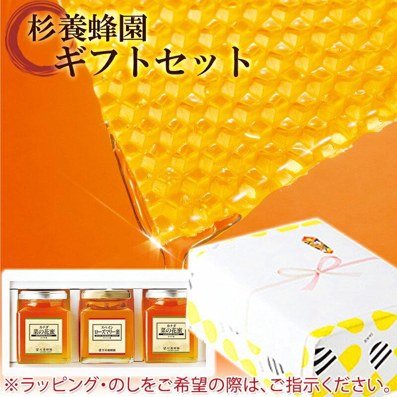 蜂蜜・ハニー, 蜂蜜 WK2R33 32