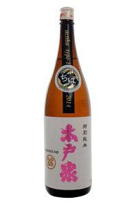 木戸泉(きどいずみ) actiba 特別純米うすにごり 1.8L