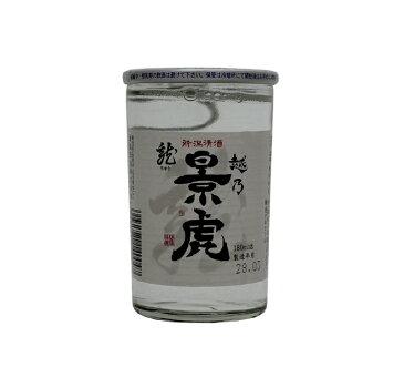 越乃景虎 龍 ワンカップ 180ml