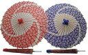 サボイ ロゴ 折傘