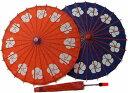 こども傘 風車