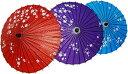 日傘 梅 ※お一人様2本までとさせていただきます ※水色のみ紙色濃いものと淡いものがあります