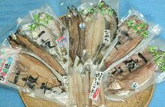 送料無料でお得なセット干し魚8種類【smtb-TK】送料無料!製造元直販【干し魚8種類セット】ほっ...