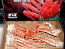 送料無料!たらば蟹Lサイズ2キロ贈答ギフトに!プリプリとした食感をどうぞ。送料無料!ボイルタラバ蟹脚L2Kg
