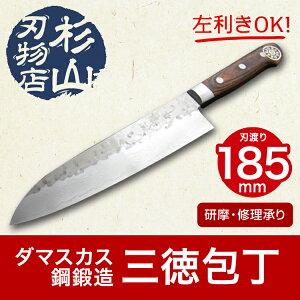 ダマスカス鋼鍛造三徳包丁(両刃作りですから、左利きの方でもOKです。)