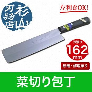 菜切り包丁仁右エ門(両刃作りですから、左利きの方でもOKです。)