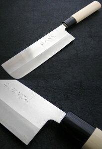 菜切り包丁(両刃作りですから、左利きの方でもOKです。)
