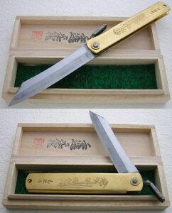 復刻版・肥後の守ナイフ