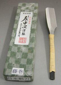 左平次日本剃刀(かみそり)籐巻き