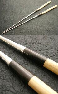盛り箸(盛りばし)180