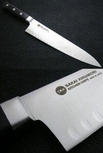 KIKUMORIサーモン型牛刀24(堺菊守)