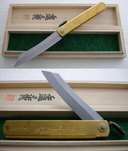 復刻版・肥後の守ナイフ・多層鋼作り