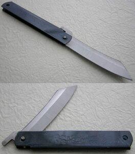 肥後の王様ナイフ