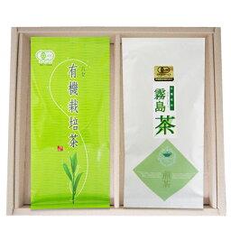 【有機緑茶ギフト】【有機栽培茶 100g・有機煎茶-かなやみどり-100g】【九州有機JAS煎茶】